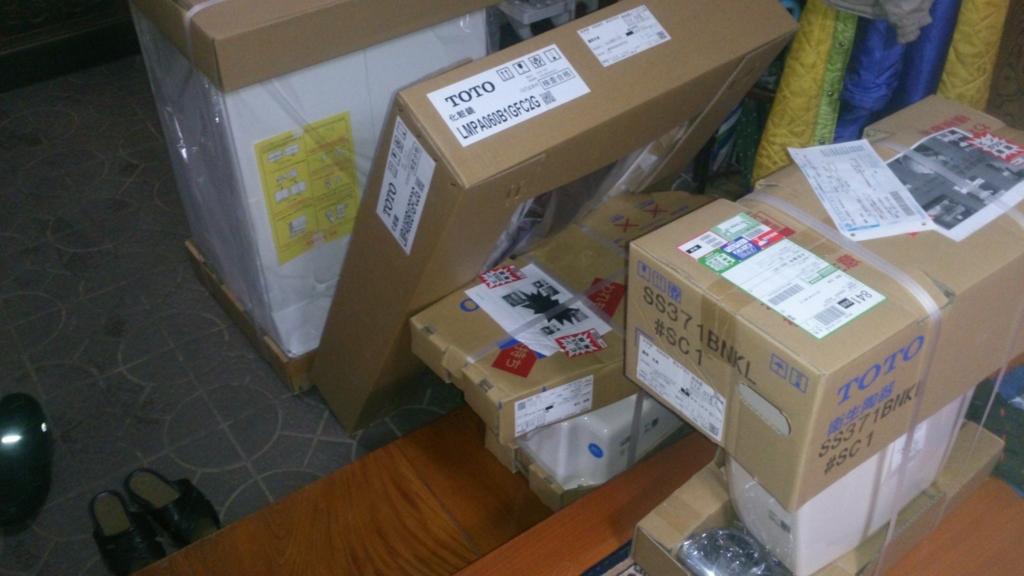f:id:tainosashimi:20161202203719j:plain