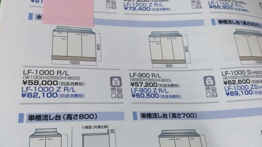 f:id:tainosashimi:20170219191855j:plain