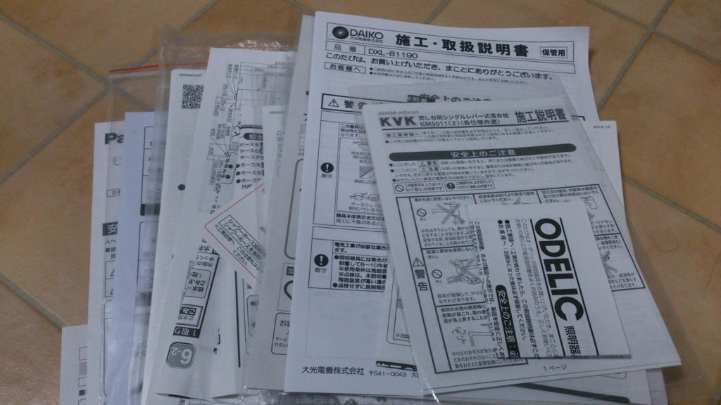 f:id:tainosashimi:20170308191759j:plain