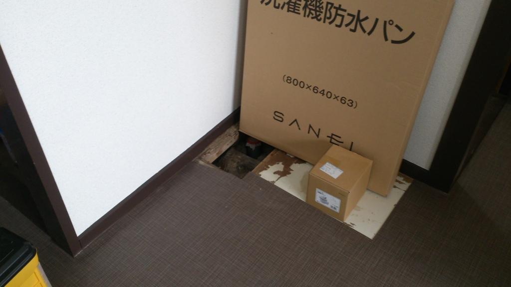 f:id:tainosashimi:20170321192752j:plain