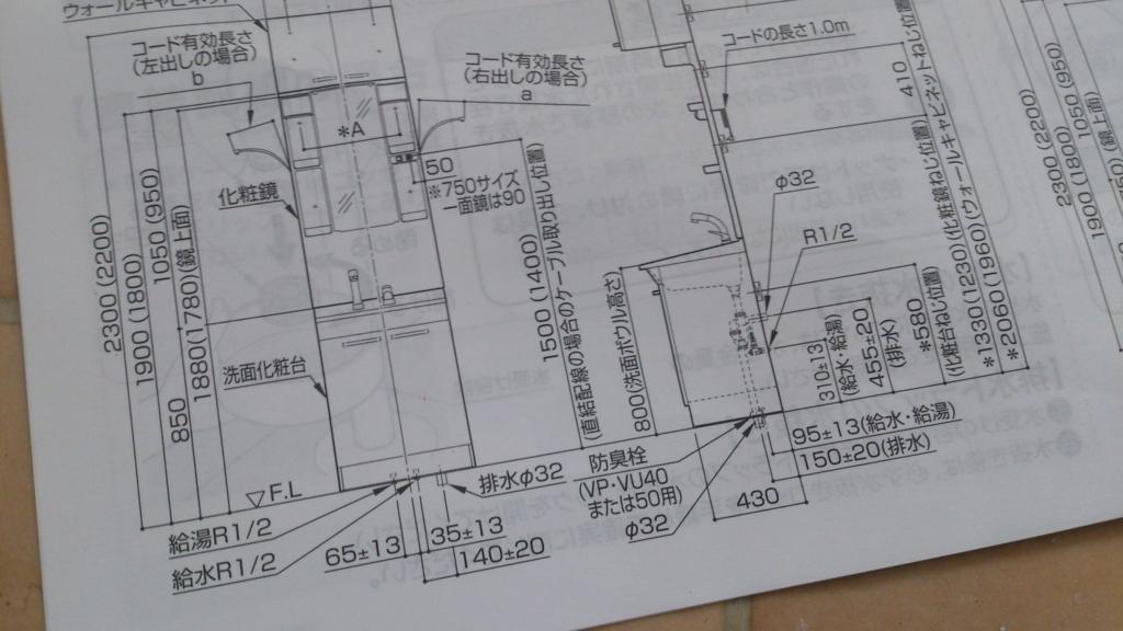 f:id:tainosashimi:20170322193906j:plain