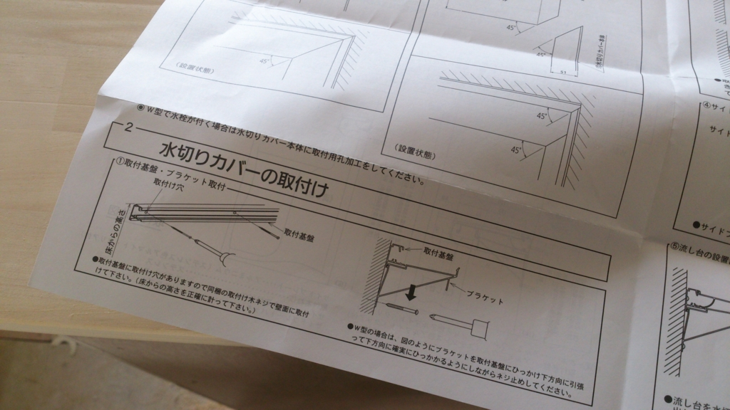 f:id:tainosashimi:20170328193212j:plain