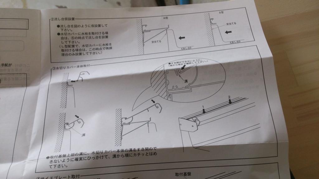 f:id:tainosashimi:20170328193248j:plain