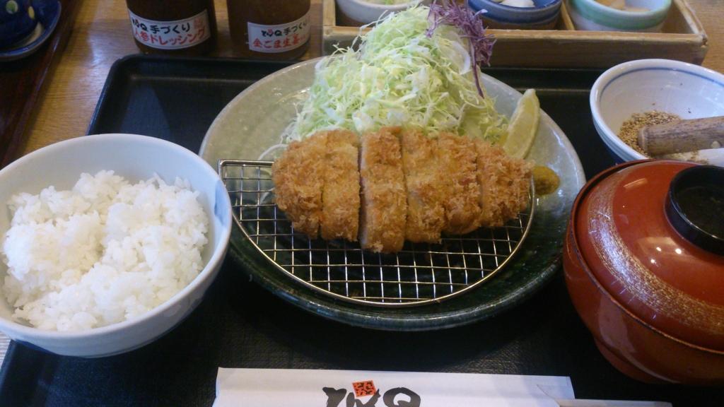 f:id:tainosashimi:20170421203739j:plain