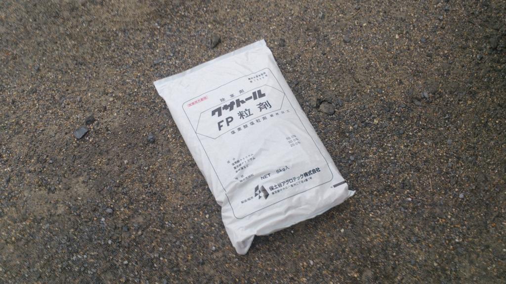 f:id:tainosashimi:20170424154137j:plain