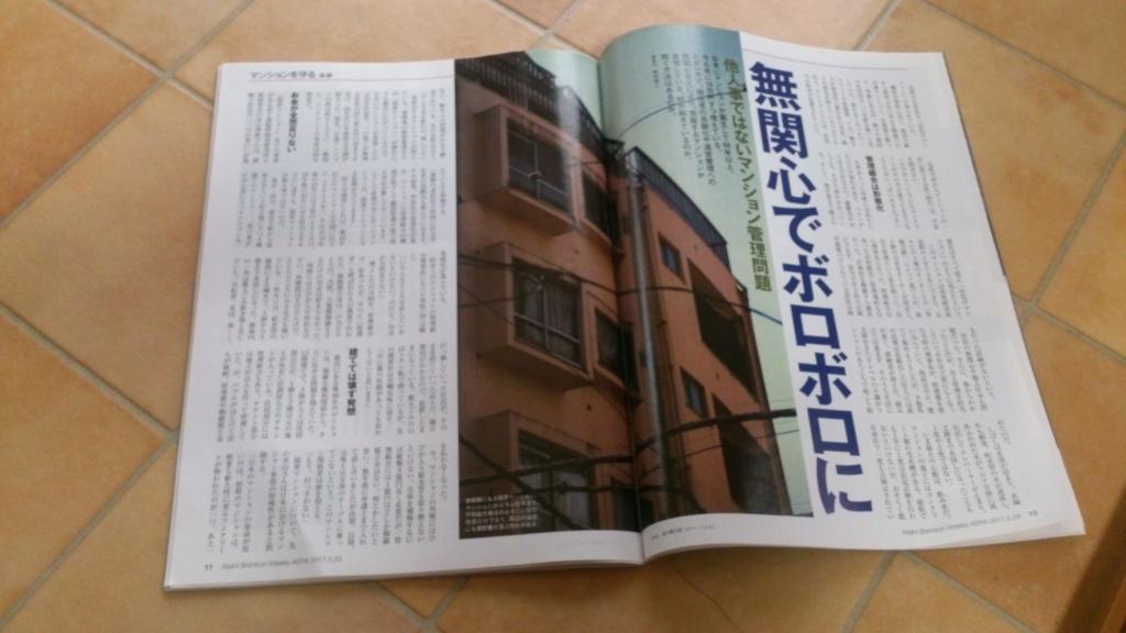 f:id:tainosashimi:20170530191735j:plain