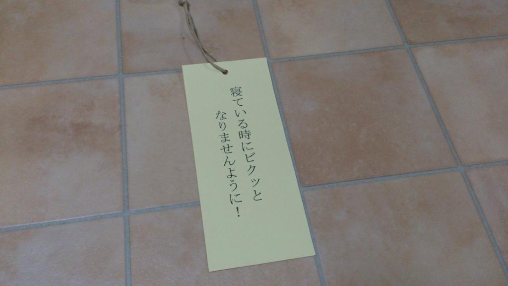 f:id:tainosashimi:20170707191218j:plain