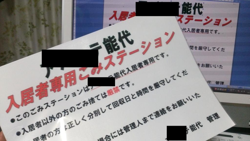 f:id:tainosashimi:20170716194206j:plain