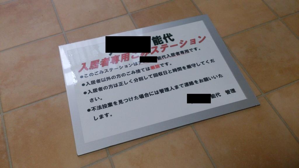 f:id:tainosashimi:20170716195439j:plain