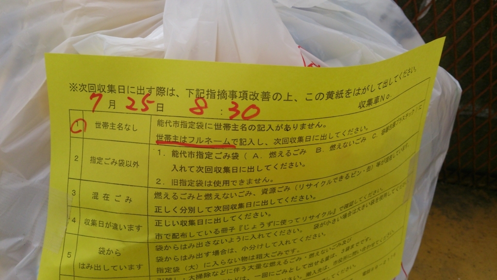 f:id:tainosashimi:20170725191639j:plain