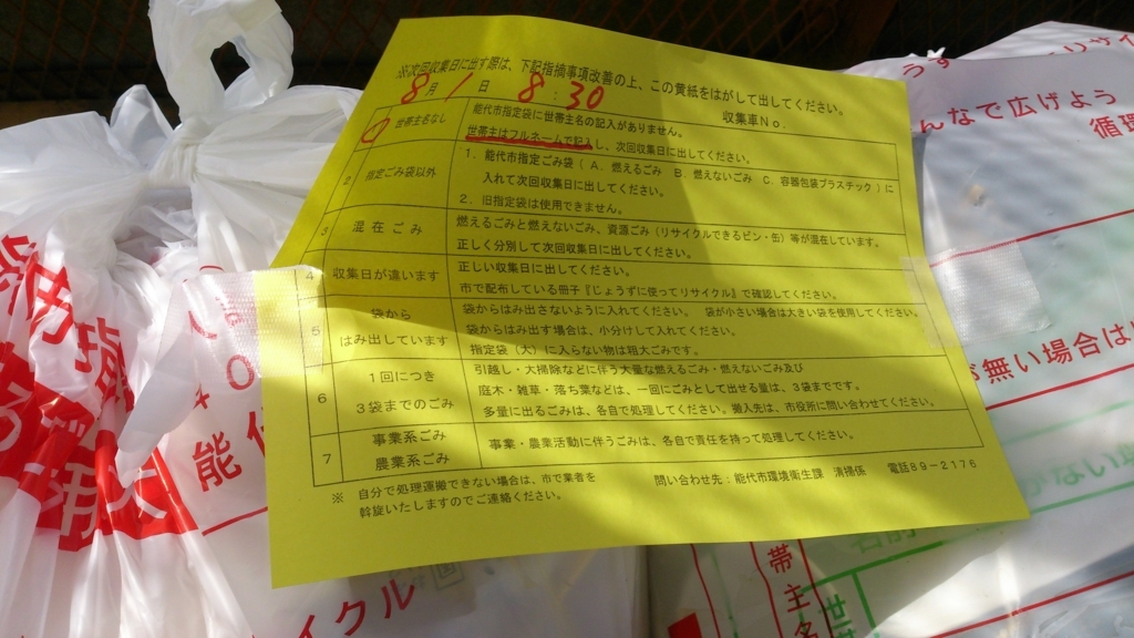 f:id:tainosashimi:20170801184427j:plain