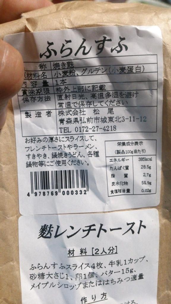 f:id:tainosashimi:20170831195537j:plain