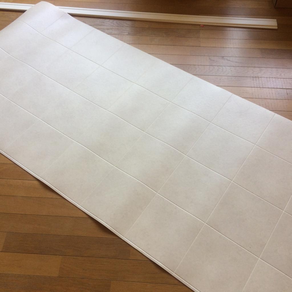 f:id:tainosashimi:20170919192116j:plain