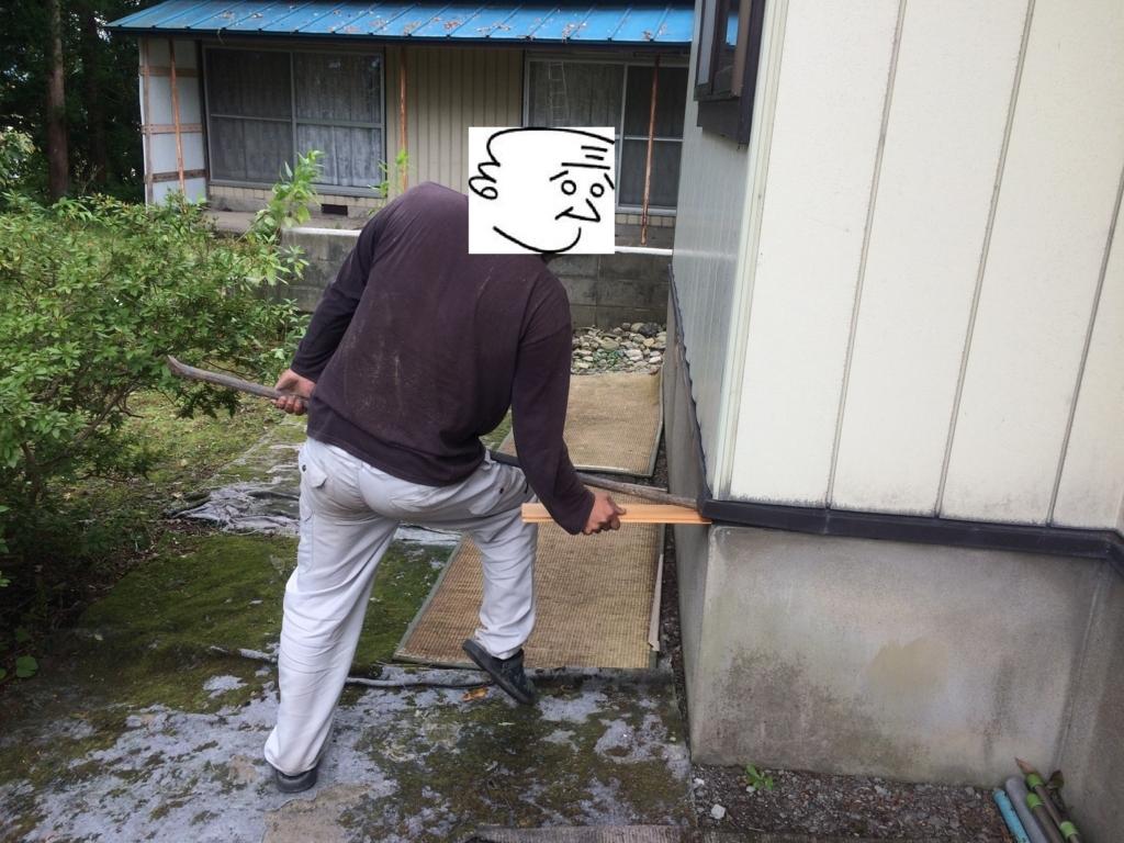 f:id:tainosashimi:20171002190420j:plain
