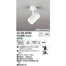 f:id:tainosashimi:20171006192846j:plain