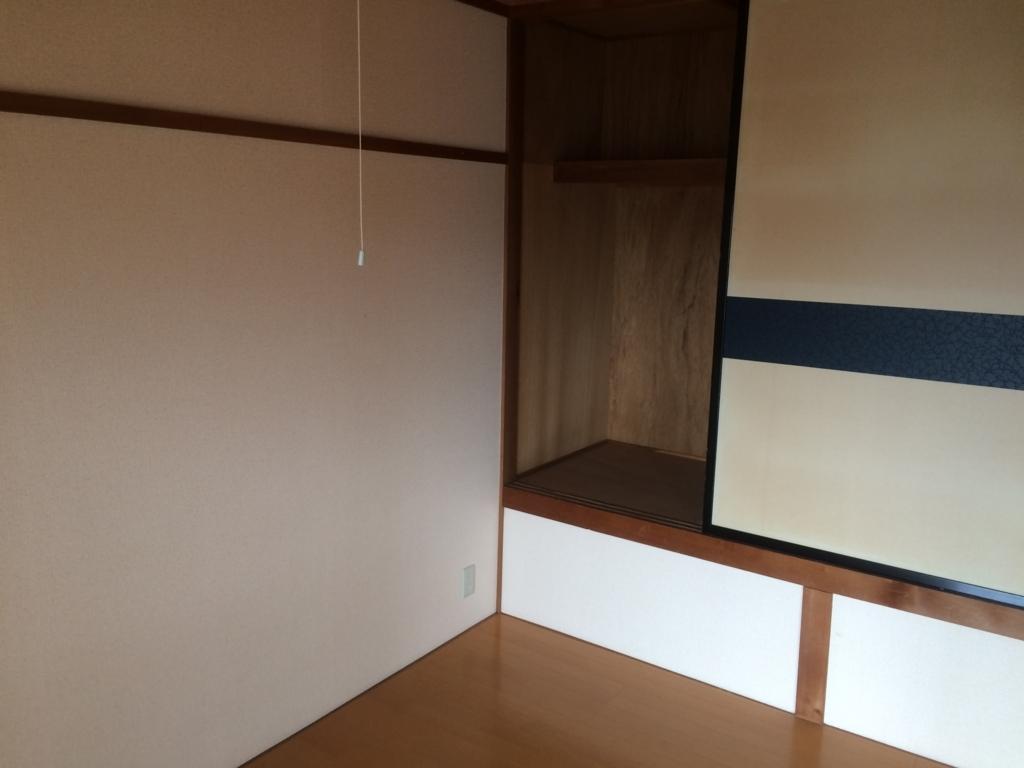 f:id:tainosashimi:20171009153757j:plain