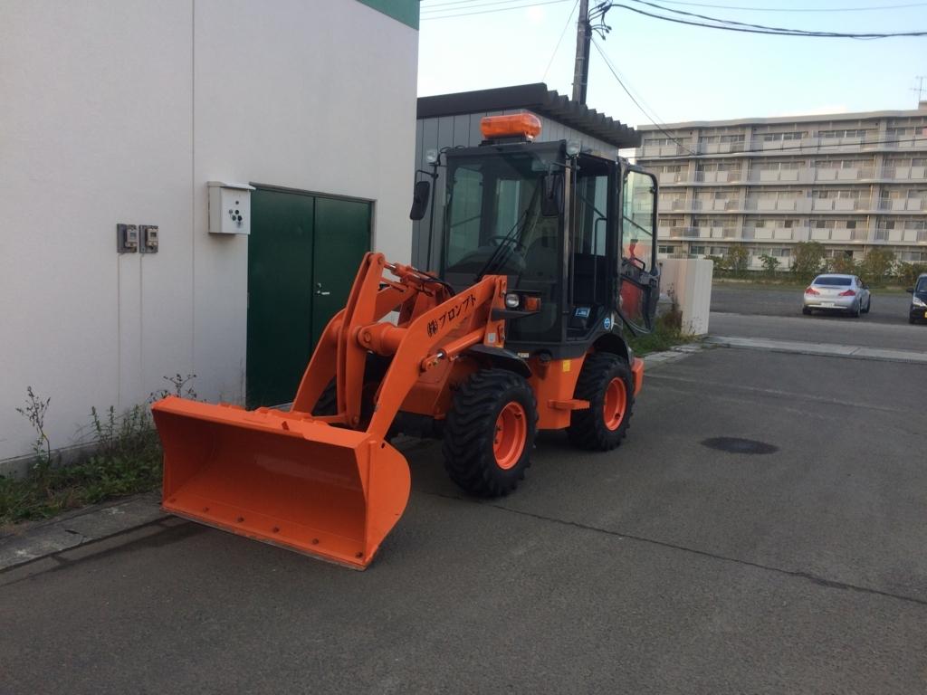 f:id:tainosashimi:20171031193735j:plain