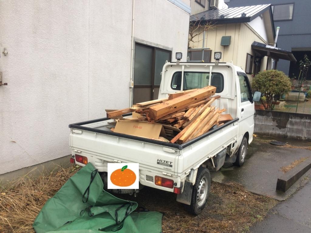 f:id:tainosashimi:20171115192623j:plain