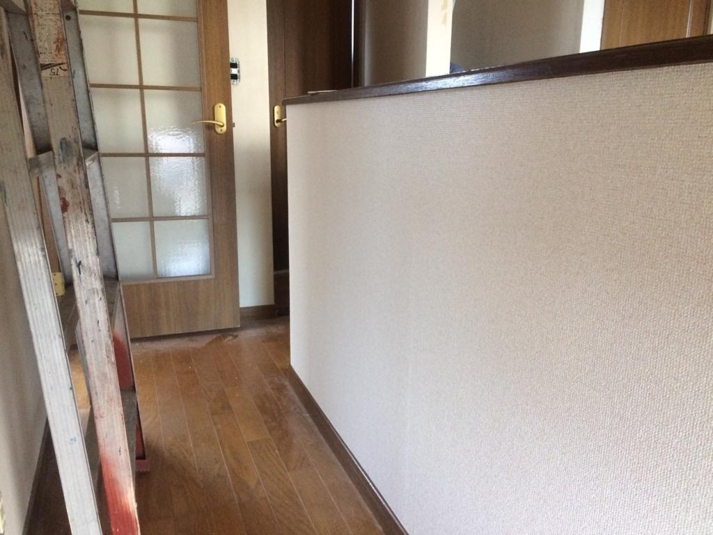 f:id:tainosashimi:20171116194330j:plain