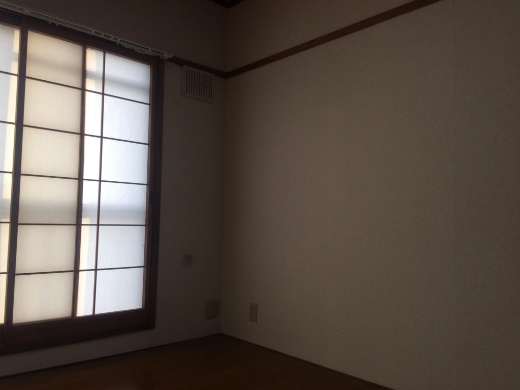 f:id:tainosashimi:20171128190456j:plain