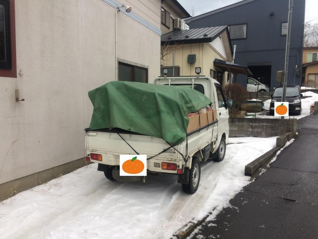 f:id:tainosashimi:20180105194725j:plain