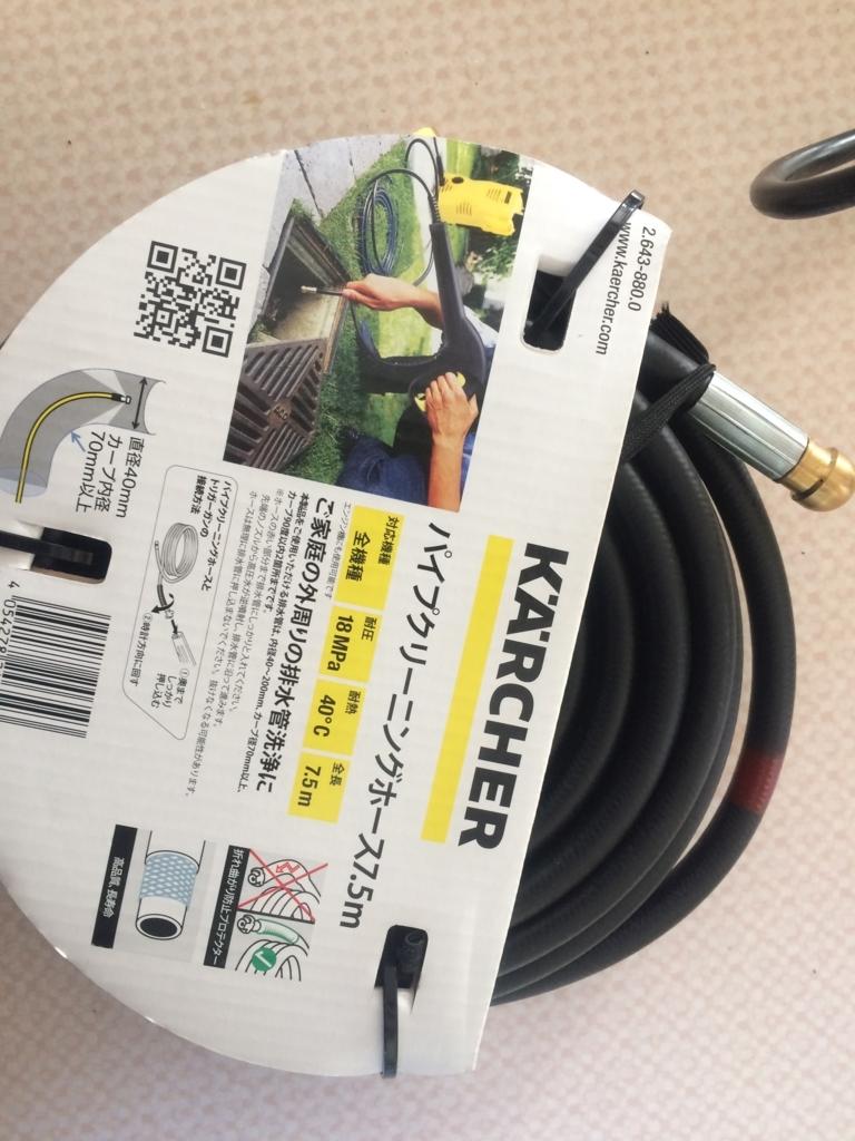 f:id:tainosashimi:20180131201654j:plain