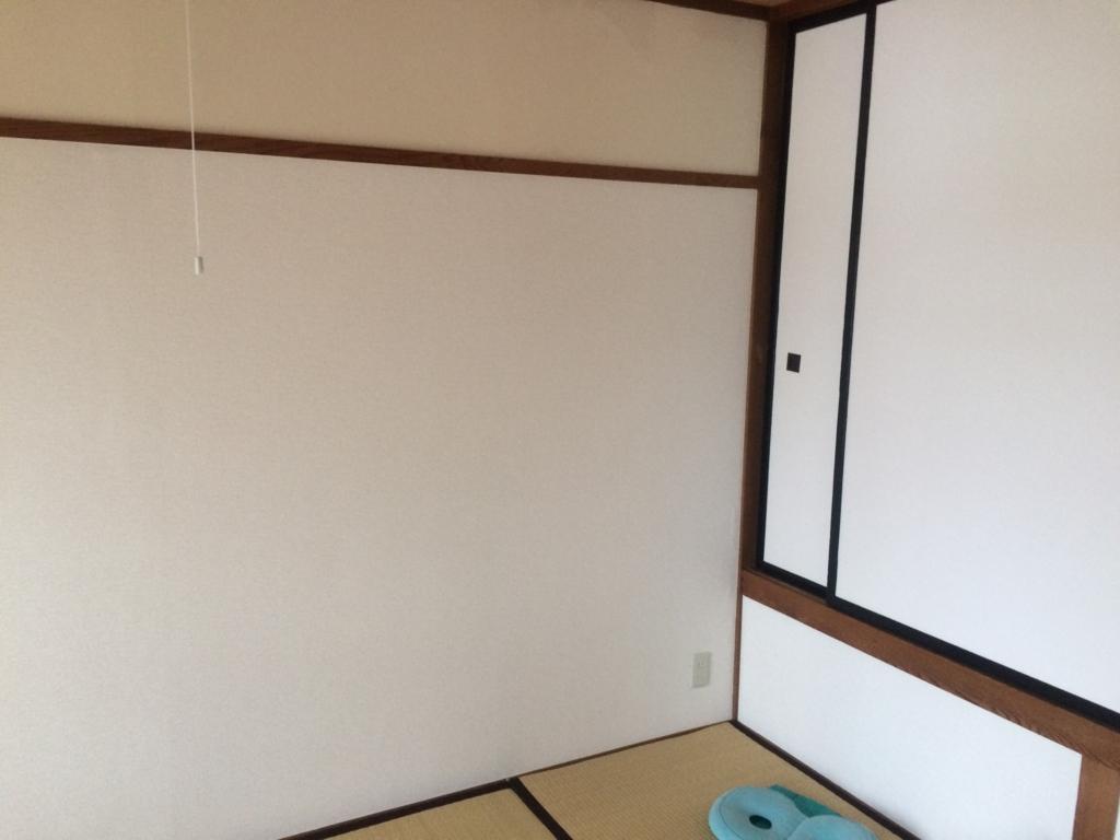 f:id:tainosashimi:20180131202312j:plain