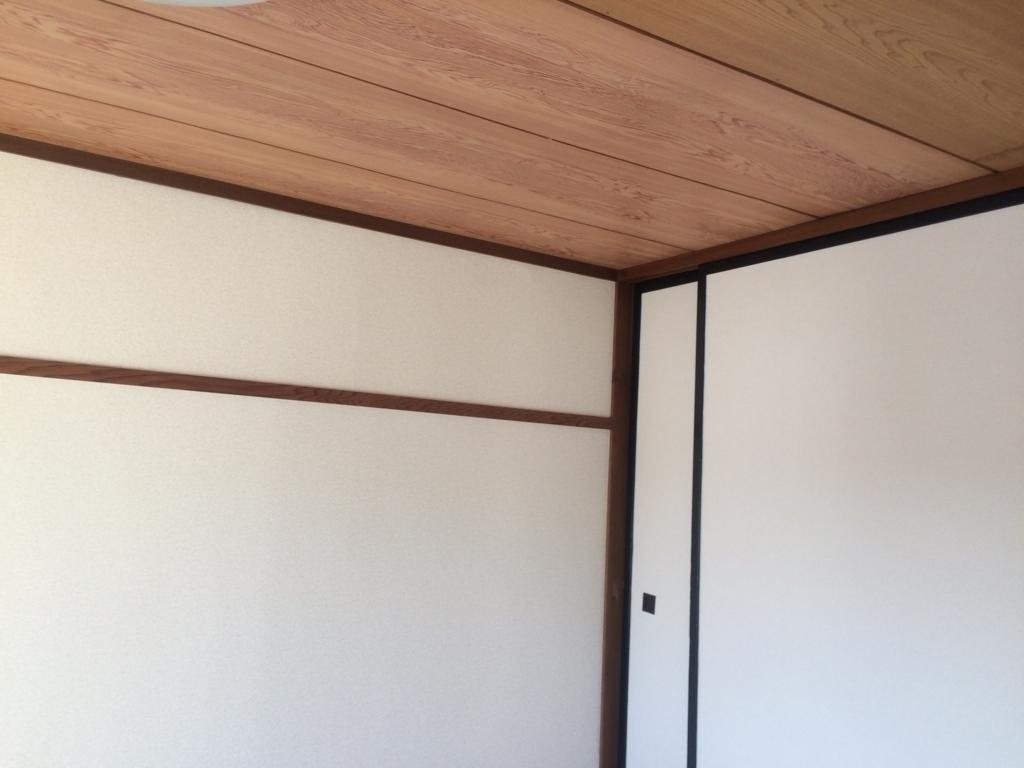 f:id:tainosashimi:20180202193905j:plain
