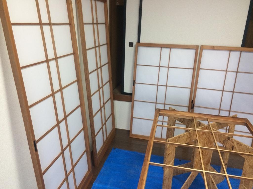 f:id:tainosashimi:20180206192017j:plain