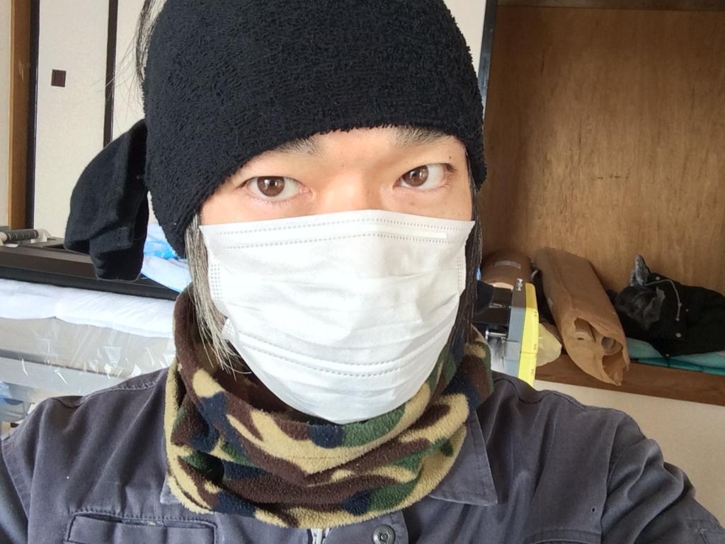 f:id:tainosashimi:20180209192536j:plain