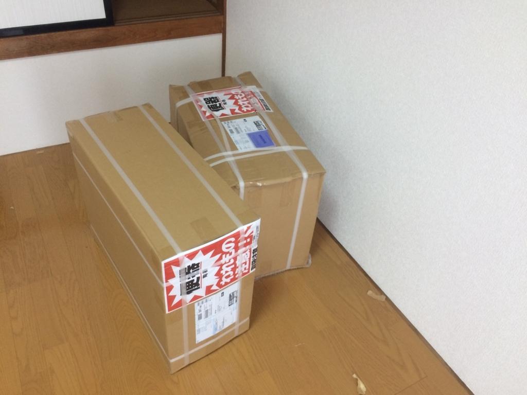 f:id:tainosashimi:20180215192717j:plain