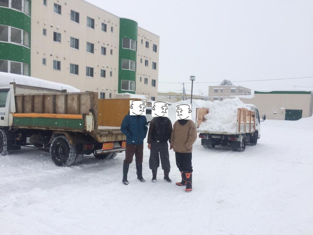 f:id:tainosashimi:20180219192159j:plain