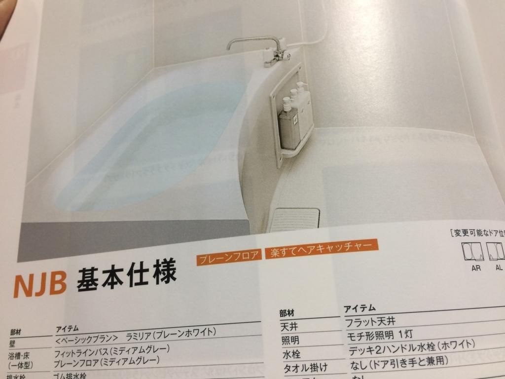 f:id:tainosashimi:20180309190648j:plain