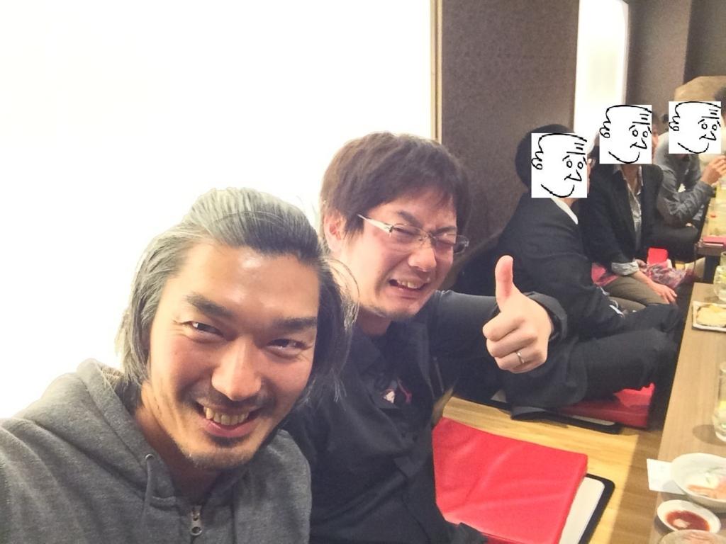 f:id:tainosashimi:20180401191530j:plain