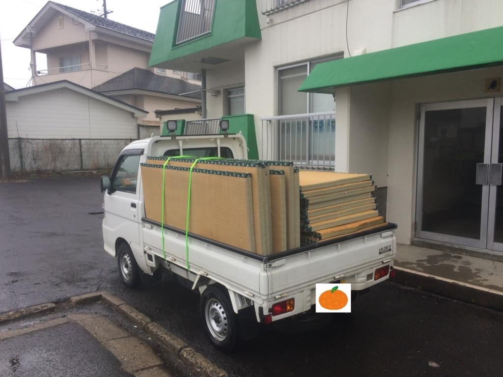 f:id:tainosashimi:20180406190302j:plain