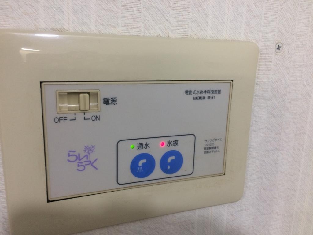 f:id:tainosashimi:20180522192708j:plain