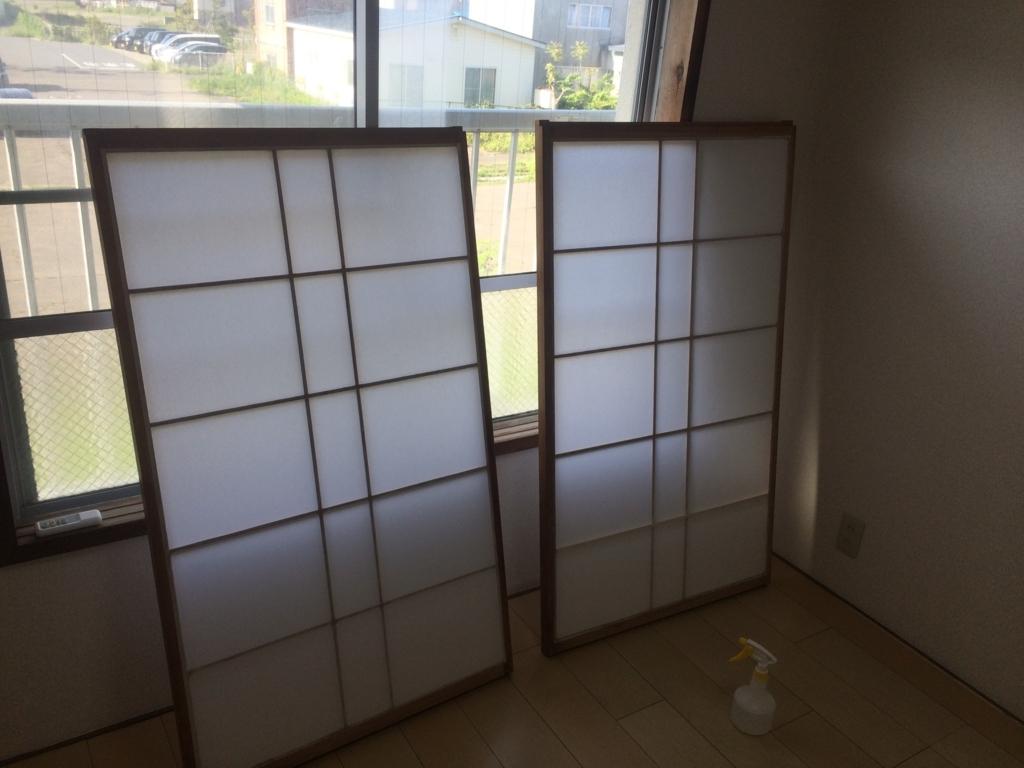 f:id:tainosashimi:20180524195733j:plain