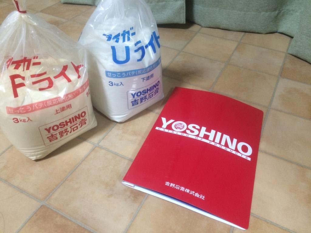 f:id:tainosashimi:20180614200523j:plain