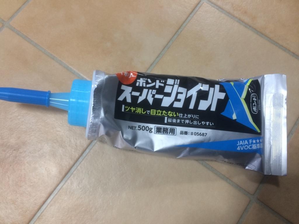 f:id:tainosashimi:20180614200806j:plain