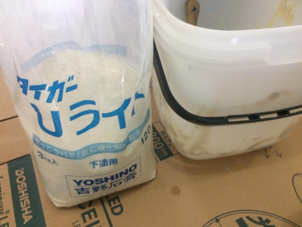 f:id:tainosashimi:20180621191842j:plain