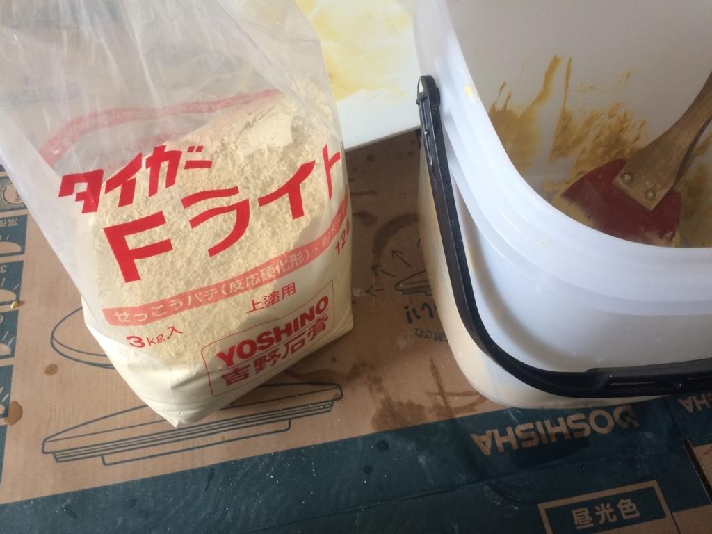 f:id:tainosashimi:20180622192720j:plain