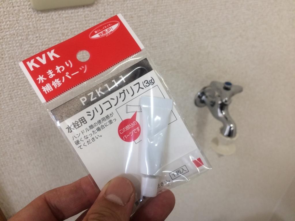 f:id:tainosashimi:20180703195251j:plain