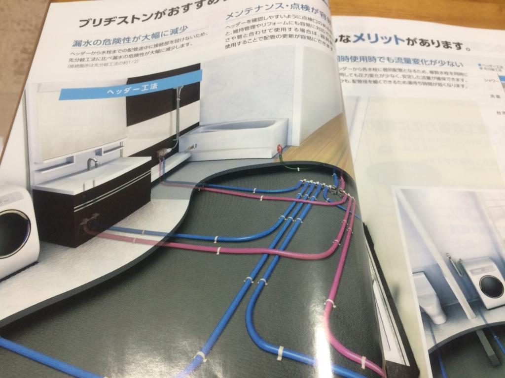 f:id:tainosashimi:20180724202722j:plain