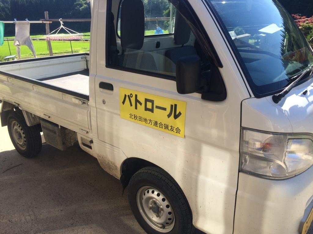 f:id:tainosashimi:20180730185458j:plain