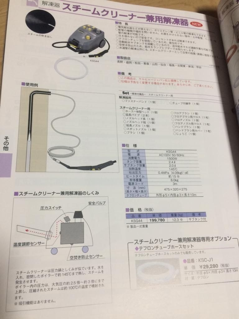 f:id:tainosashimi:20180802195642j:plain