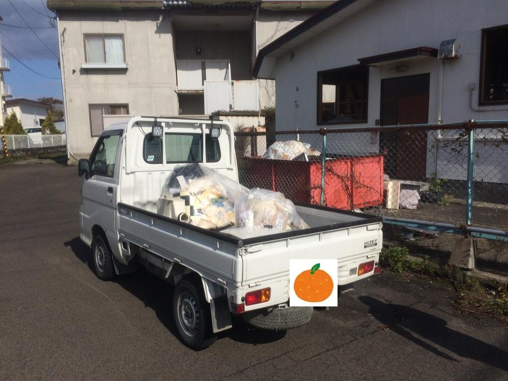 f:id:tainosashimi:20181016193957j:plain