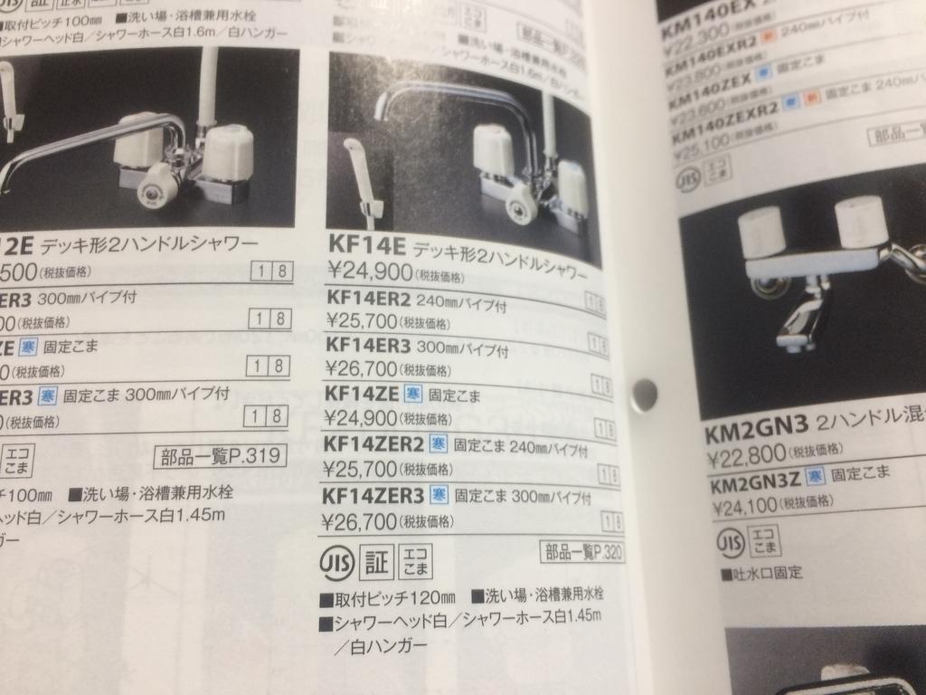 f:id:tainosashimi:20181129191845j:plain