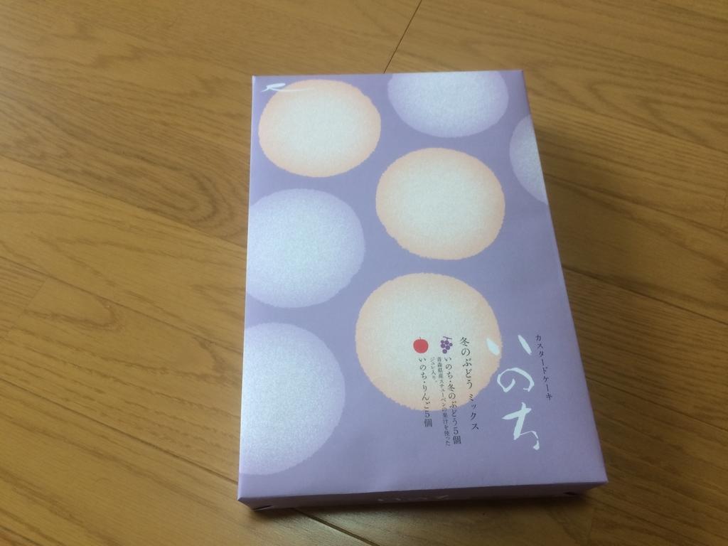 f:id:tainosashimi:20181130193209j:plain