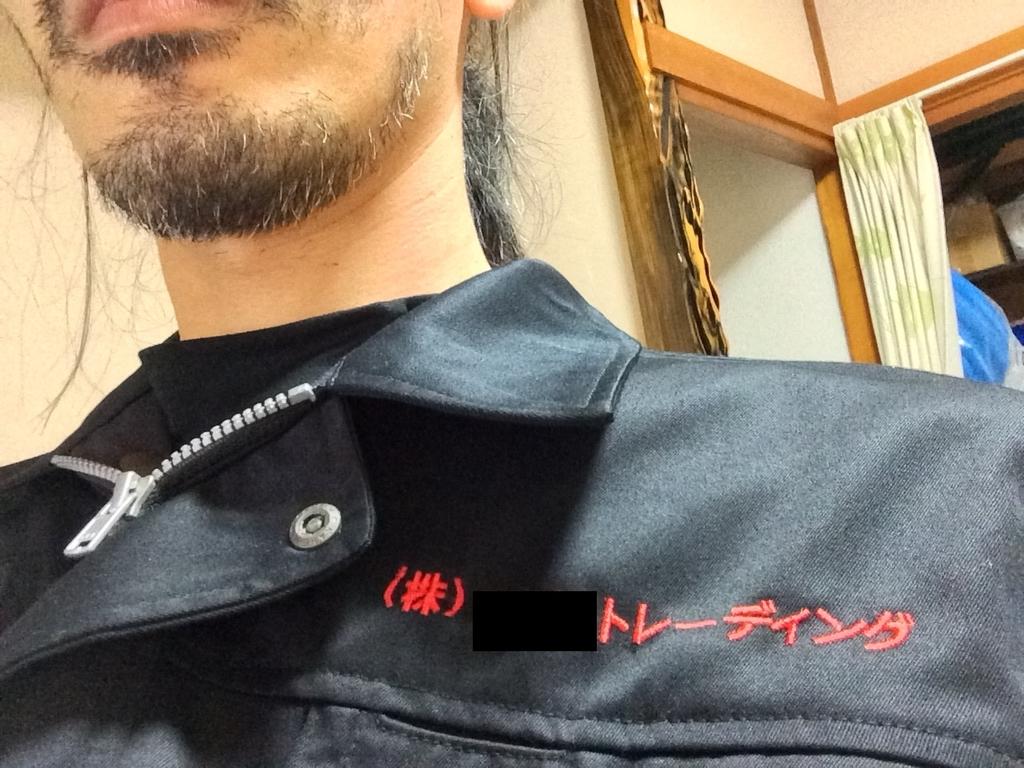 f:id:tainosashimi:20181203193657j:plain