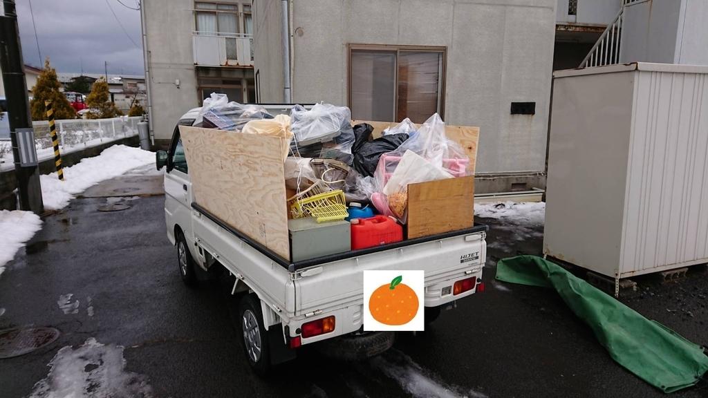 f:id:tainosashimi:20190110193619j:plain